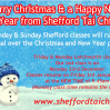 Thumbnail image for Merry Christmas and a Happy New Year from Shefford Tai Chi